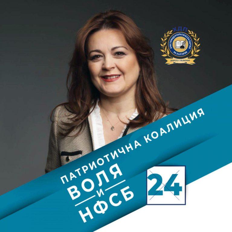 Адв. Ирина Юлий Абаджиева-Репуц